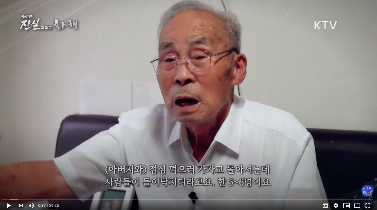 ktv_금정굴_20200919.jpg