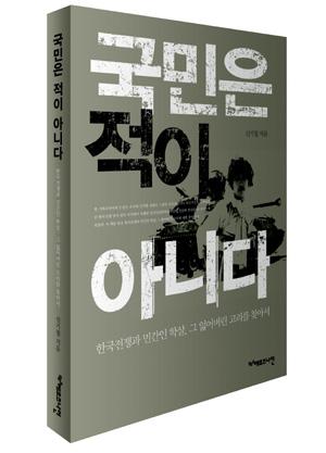 book_1.jpg